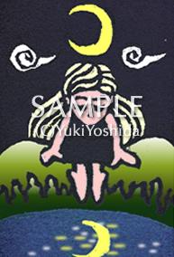 蠍座 8度 湖面を横ぎって輝く月
