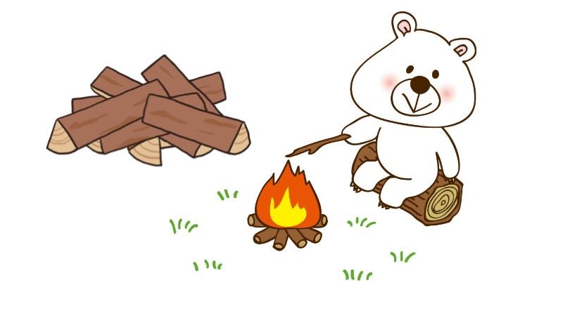 焚き火くま